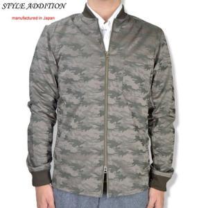 STYLE ADDITION スタイルエディション カモフラ MA-1 ジップブルゾン ストレッチジャガード織り カーキーオリーブ|b-e-shop