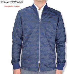 STYLE ADDITION スタイルエディション カモフラ MA-1 ジップブルゾン ストレッチジャガード織り ネイビー|b-e-shop