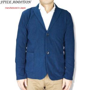 STYLE ADDITION スタイルエディション パイルデザイン テーラードジャケット NAVY ネイビー|b-e-shop