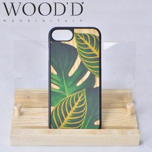 Wood'd ウッド iPhone7 / 8covers ウッド 天然木 アイフォーンカバー iPhoneケース iPhone7 / 8 用 AMAZONIA [6/6Sにも対応] b-e-shop