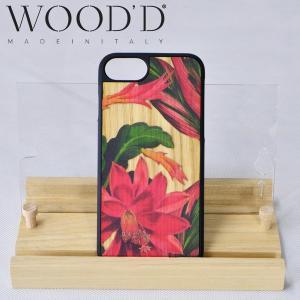 Wood'd ウッド iPhone7 / 8covers ウッド 天然木 アイフォーンカバー iPhoneケース iPhone7 / 8 用 HAWAII [6/6Sにも対応] b-e-shop