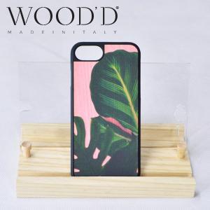 Wood'd ウッド iPhone7 / 8covers ウッド 天然木 アイフォーンカバー iPhoneケース iPhone7 / 8 用 JUNGLE  [6/6Sにも対応] b-e-shop