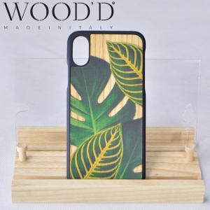 Wood'd ウッド iPhone X covers ウッド 天然木 アイフォーンカバー iPhoneケース iPhone X 用 AMAZONIA b-e-shop