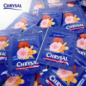 クリザール 切り花フラワーフード 小袋(粉末) 100袋の画像