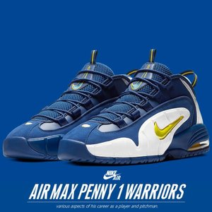 uk availability cda44 acb9e NIKE スニーカー メンズ Nike AIR MAX PENNY 685153-401