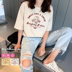 レディース tシャツ ゆったり 半袖 レトロ クラシック デザイン 韓国 ファッション トップス 春...