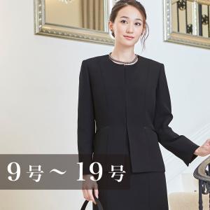 ブラックフォーマル レディース スーツ 喪服 葬式卒業式大きいサイズロングジャケットのアンサンブル(110831587)|ブラックフォーマル B-GALLERY