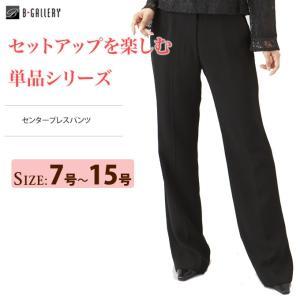 ブラックフォーマル レディース スーツ 喪服 センタープレスパンツ(110839143)