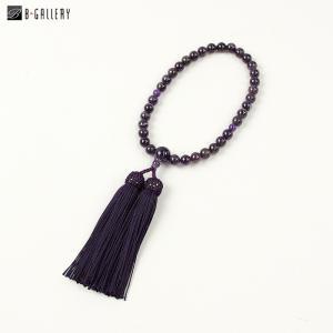 本紫水晶の数珠(wb5058)