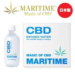 【国産CBDウォーター】マリタイムMARITIME 日本製 CBDウォーター 500ml 24mg 1本 天然麻由来成分CBD(カンナビジオール)入りの清涼飲料水 THCフリー|b-goemon