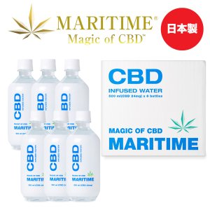 【国産CBDウォーター】マリタイムMARITIME 日本製 CBDウォーター 500ml 24mg  6本 天然麻由来成分CBD(カンナビジオール)入りの清涼飲料水 THCフリー|b-goemon