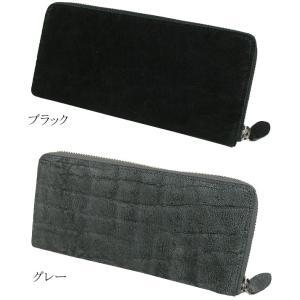 【送料無料】エレファント 象革 束入れ ラウンド 長財布 0082A 日本製 ※代引き不可|b-house