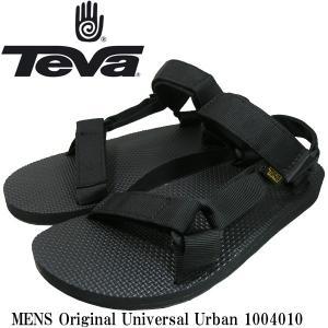 送料無料 TEVA Original Universal テバ サンダル オリジナル ユニバーサル アーバン 1004010|b-house