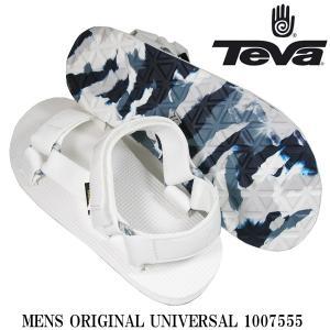 送料無料 TEVA テバ サンダル オリジナル ユニバーサル マーブル 1007555|b-house