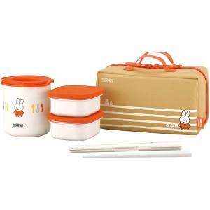 サーモス 保温弁当箱 約0.6合 ミッフィー オレンジ DBQ-253B OR b-house