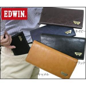<送料無料> EDWIN エドウィン 財布 グレイン合皮Wメタル長財布 12289937 ※メール便|b-house
