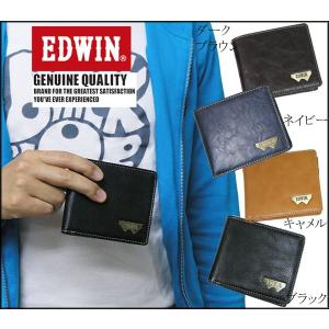 <送料無料> EDWIN エドウィン 財布 グレイン合皮Wメタル折財布 12289938 ※メール便|b-house