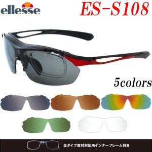 送料無料 エレッセ/ellesse スポーツサングラス 偏光サングラス ES-S108 交換レンズ5枚セット b-house