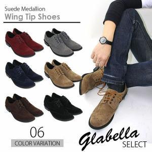 送料無料 選べる6色! ウイングチップシューズ ブローグ メンズシューズ ウイングチップ 短靴 シューズ wing tip shoes メンズ/GLBT-001|b-house