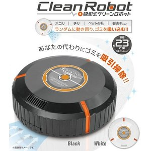 <送料無料>吸引式クリーンロボット HAC1707  コンパクトロボット掃除機 コードレス|b-house