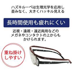 送料無料 ハズキルーペ コンパクト 1.6倍 クリアレンズ 最新モデル ブルーライト対応 老眼鏡 ルーペ|b-house|04
