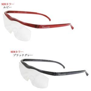 送料無料 ハズキルーペ コンパクト 1.6倍 クリアレンズ 最新モデル ブルーライト対応 老眼鏡 ルーペ|b-house|05