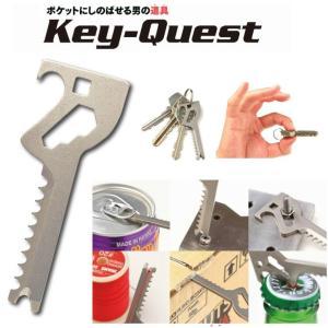 ツカダ Key-Quest キークエスト 日本製 6つの機能 6in1 鍵型便利ツール 関の刃物 b-house