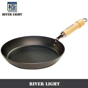 送料無料 リバーライト RIVER LIGHT 極JAPAN 厚板フライパン 26cm KIWAME 極ジャパン 日本製 鉄フライパン|b-house