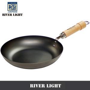 送料無料 リバーライト RIVER LIGHT 極JAPAN フライパン 22cm KIWAME 極ジャパン 鉄フライパン|b-house