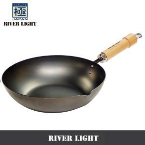送料無料 リバーライト RIVER LIGHT 極JAPAN 炒め鍋 28cm KIWAME 極ジャパン 日本製|b-house