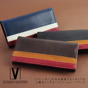 【送料無料】LUCIANO VALENTINO ルチアーノバレンチノ トリコロールカラー 長財布 LUV-1011(BK/BR/NV)3色|b-house