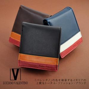 【送料無料】LUCIANO VALENTINO ルチアーノバレンチノ トリコロールカラー ショートウォレット 二つ折り財布 LUV-1012(BK/BR/NV)3色
