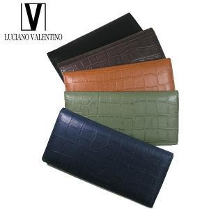 <送料無料>LUCIANO VALENTINO ルチアーノバレンチノ 牛革 本革 ウォレット 長財布 LUV-4001(BK/BR/CA/GR/NV)5色|b-house