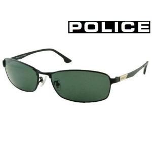 送料無料 2019年モデル 【POLICE】 ポリス VIBE 偏光レンズ サングラス SPL914J 531P b-house