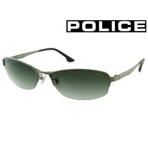 送料無料 2019年モデル 【POLICE】 ポリス VIBE サングラス SPL915J 627V b-house