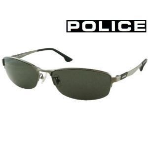 送料無料 2019年モデル 【POLICE】 ポリス VIBE 偏光レンズ サングラス SPL915J Q02P b-house