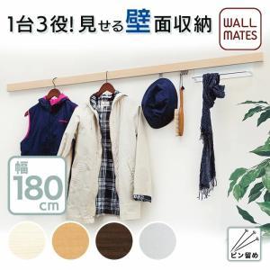 壁にあったら便利【スリム長押(なげし)】180cm  アイボリー(白木調)=MR4337 ナチュラル...