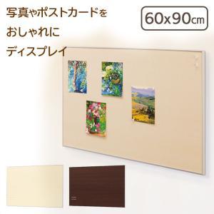 木目/フレーム付【ウッディマグネットボード】60X90cm