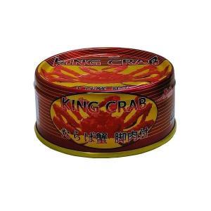 〔取寄〕ストー缶詰 たらば蟹 脚肉付 130g×3個〔軽減税率対象商品〕