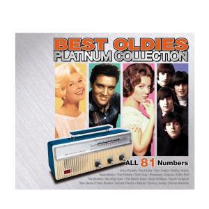 3枚組CDシリーズ アルティメットエディション ベスト・オールディーズ プラチナム・コレクション 3...