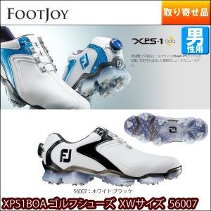 【取寄】XWサイズ フットジョイ XPS-1 エックスピーエ...