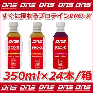 DNS プロエックス プロテインドリンク (350ml×24本/箱) サプリメント【軽減税率対象商品...