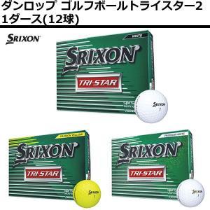 ダンロップ スリクソン スリクソン トライスター(12球入) [TRI-STAR] 【ダンロップ】【ゴルフボール】 【