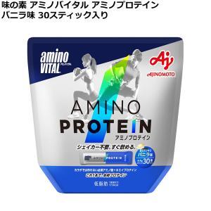 (取寄)味の素 アミノバイタル アミノプロテイン 30本入りパウチ バニラ味 [ カラダ作り ]【軽減税率対象商品】|b-kenkougolf