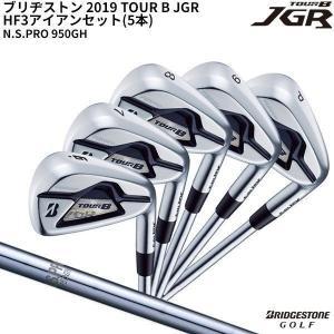 (特注/納期約4週) ブリヂストン TOUR B JGRアイアン HF3 5本セット(6I-9I,P...
