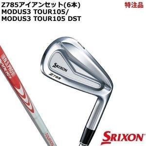 【特注品】 スリクソン Z785 アイアンセット(5I-9I,Pwの6本) NSプロ モーダス3ツア...