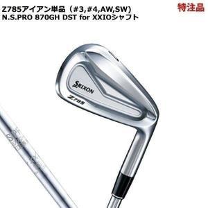 【特注品】スリクソン Z785 アイアン単品(#3,#4,AW,SW) N.S.PRO 870GH ...