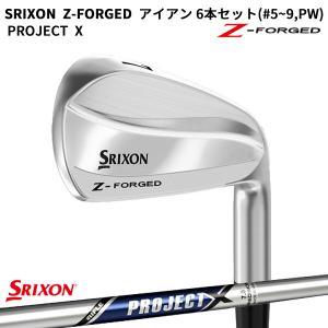 【特注品】 スリクソン Zフォージド アイアン6本セット(5I-Pw) プロジェクト X エックス ...
