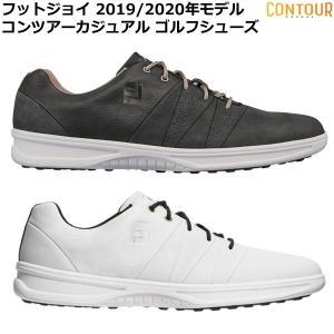 フットジョイ コンツアーカジュアル メンズ ゴルフシューズ スパイクレス 2019年/2020年モデ...