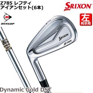 (即納) 【左用】スリクソン Z785 レフティ アイアンセット(5〜9、PWの6本) ダイナミック...